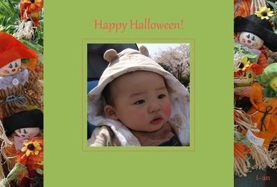 Halloween3-sample.jpg