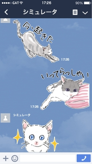 LINEスタンプ 猫 ペンねこ.jpg