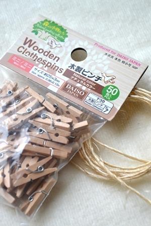ナチュラル 100均 木製ピンチ せんたくばさみ ダイソー 100円 ショップ 作り方.JPG